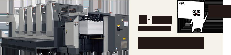 2016年、H-UV印刷機を導入。印刷の世界が広がりました